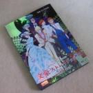 文豪ストレイドッグス 第2クール 全12話 DVD-BOX