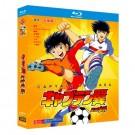 キャプテン翼 全128話+劇場版 Blu-ray BOX 全巻