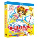 カードキャプターさくら 全70話+劇場版+特別編 Blu-ray BOX 全巻