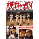 木更津キャッツアイ DVD-BOX 完全版