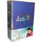宮廷女官チャングムの誓い I+II+III+IV+V+VI 完全版 27枚組 全巻 コレクションDVD-BOX