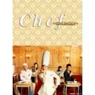 Chef~三ツ星の給食~ (天海祐希出演) DVD-BOX
