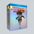 名探偵コナン 劇場版 Blu-ray BOX [豪華版] 全巻