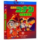 名探偵コナン TV第345-490話 Blu-ray BOX