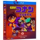 名探偵コナン TV第642-803話 Blu-ray BOX