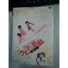 クピドの悪戯 虹玉 (北川弘美出演) DVD-BOX