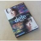 dele(ディーリー) DVD-BOX