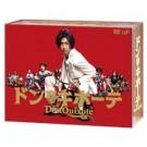 ドン・キホーテ DVD-BOX
