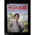 ドリーム☆アゲイン (反町隆史出演) DVD-BOX