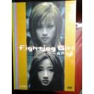 ファイティングガール BOXセット[DVD]