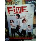 FIVE(ファイブ) (ともさかりえ出演) DVD-BOX