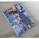 舟を編む 全11話 DVD-BOX