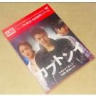 カプトンイ 真実を追う者たち DVD-BOX 1+2〈シンプルBOXシリーズ〉