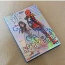 NHKドラマ10 「トクサツガガガ」 DVD-BOX