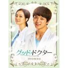 グッド・ドクター DVD-BOX 1+2 完全正規版
