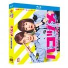ハコヅメ~たたかう!交番女子~ (戸田恵梨香、永野芽郁出演) TV+特別編 Blu-ray BOX 全巻