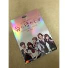dTV×FOD共同製作ドラマ「花にけだもの」DVD-BOX
