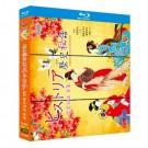 歴史秘話ヒストリア (渡邊あゆみ出演) Blu-ray BOX 全巻