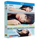 インフルエンス (橋本環奈出演) Blu-ray BOX