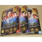 宮廷の諍い女 第1+2+3部 DVD-BOX 全76話 全巻