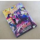 ジョジョの奇妙な冒険 第4部 ダイヤモンドは砕けない 全39話 DVD-BOX