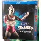 帰ってきたウルトラマン 全51話 Blu-ray BOX 全巻