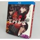 賭ケグルイ Season1+2+双+映画 Blu-ray BOX 全巻