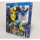 仮面ライダー01 仮面ライダーゼロワン Blu-ray BOX 全巻