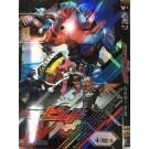 仮面ライダービルド 全49話 DVD-BOX