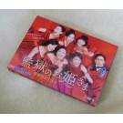 監獄のお姫さま DVD-BOX
