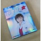 科捜研の女 season17(シーズン17、2018年)DVD-BOX