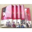 奇皇后 -ふたつの愛 涙の誓い- DVD BOX I+II+III+IV+V 完全版