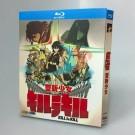 キルラキル Blu-ray Disc BOX 全巻