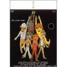 笑いの巣 PRESENTS 君の席 DVD-BOX 1-3