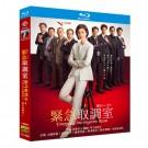 緊急取調室 4th SEASON (天海祐希出演) Blu-ray BOX
