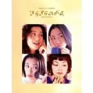 きらきらひかる DVD-BOX