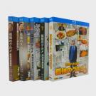 孤独のグルメ Season1+2+3+4+5+6+7+8 全巻 Blu-ray BOX