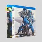 攻殻機動隊 第1+2期 全52話+劇場版+MOVIE 全巻 Blu-ray BOX