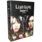 LIAR GAME ライアーゲーム SEASON1+2+SP+映画 DVD-BOX 全巻