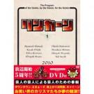 リンカーンDVD 1-17【コレクションDVD】豪華版
