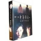 ロング・ラブレター ~漂流教室~ (常盤貴子、窪塚洋介、山下智久、山田孝之出演) DVD-BOX