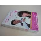 ラブ・トレジャー -夜になればわかること【完全版】DVD-BOX I+II