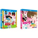 めぞん一刻 TV全96話+OVA+劇場版+総集編+実写版 Blu-ray BOX 全巻