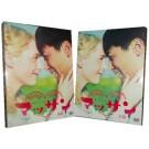 連続テレビ小説 マッサン 完全版 DVDBOX 全25週 全150回 全巻