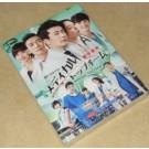 メディカルトップチーム DVD-BOX 全20話 正規版