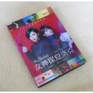 ミス・シャーロック DVD-BOX