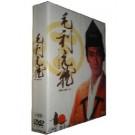 中村橋之助主演 NHK大河ドラマ 毛利元就 完全版 第壱集+第弐集 全50話 DVD-BOX 全巻