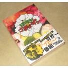 モヤモヤさまぁ~ず2 DVD-BOX (VOL.1-27) 完全豪華版 全巻