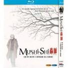 蟲師 第1+2期+特別篇+映画 Blu-ray BOX 全巻