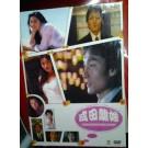 成田離婚 DVD-BOX